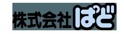 株式会社ぱど