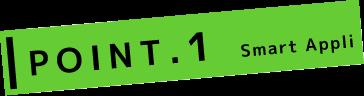 POINT.1 Smart Appli