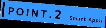 POINT.2 Smart Appli