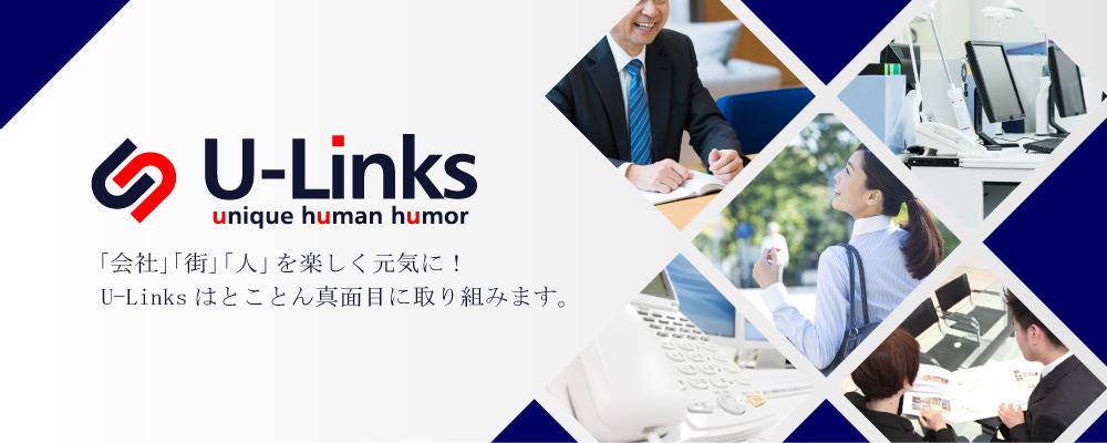 株式会社U-Links